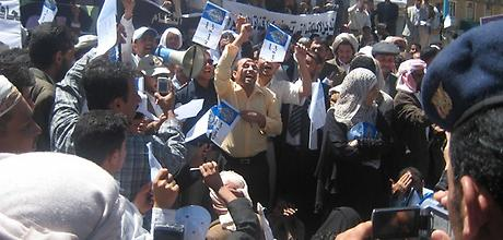 Demonstration in Sana