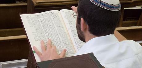 Mercaz Harav Yeshiva, Jerusalem, Israel